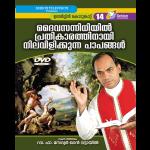 Dhaivasannidhiyil 1