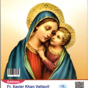 Prayer-Book002